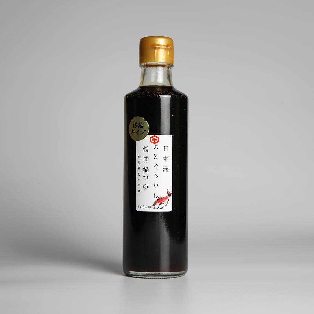 日本海のどぐろだし醤油鍋つゆ 270ml 瓶