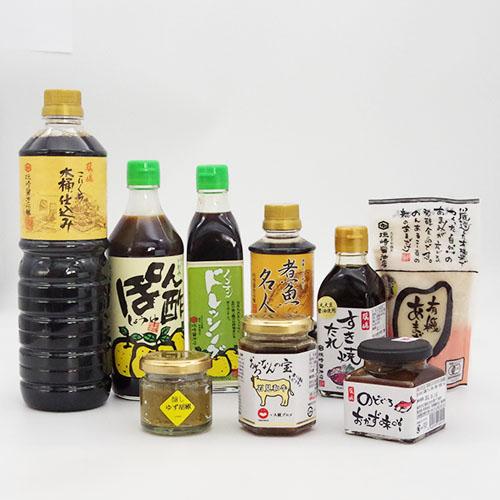 冬 醤油セット⑤