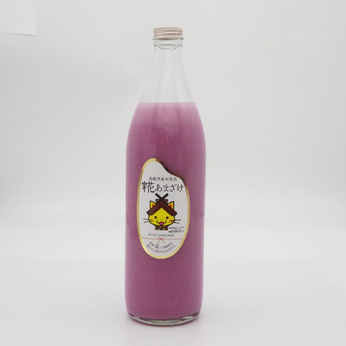 しまねっこ糀あまざけ【ピンク】 950g 瓶